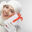 Christmas presents — Stock Photo #4493145