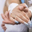 Hands of groom and bride. — Stock Photo #5253755