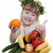 Stock Photo: Vegetables and fruit it are a healthy food of children.