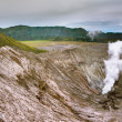 Bromo crater — Stock Photo #4442753