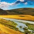 Mountain panorama, plateau Ukok - Stock Photo