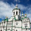 Church of Our Saviour — Foto Stock