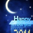 Happy new year greeting card — Stock Photo #4057073