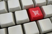 """Keyboard with """"basket"""" button — Stock Photo"""