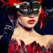 Beautiful woman with mask — Stock Photo #4851866
