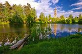 Lago otoñal — Foto de Stock
