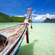 Boats in the tropical sea. — Stock Photo