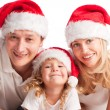Happy family — Stock Photo #4705846