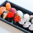 Japanese Cuisine - Sushi Set: Salmon, Conger and Tuna Sushi - Stock Photo