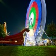 Carousels wheel - Stock Photo