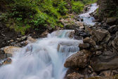 Waterfall in green nature — Stock Photo