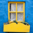 Yellow window - Stock Photo