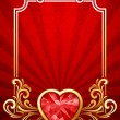 Valentine — Stock Vector