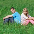 genç bir çift açık havada — Stok fotoğraf