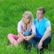 Young couple outdoors — Stockfoto
