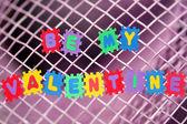 Bli min valentine — Stockfoto