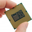 CPU examination — Stock Photo