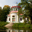 Royalty-Free Stock Photo: Pavilion in Chinese style in Tsarskoe Selo, Russia