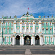 Winter Palace. The Hermitage - Stock Photo