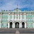 Winter Palace. The Hermitage — Stock Photo