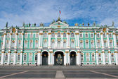 Winter Palace. The Hermitage — Stock Photo