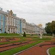 Catherine Palace. Tsarskoe Selo — Stock Photo