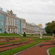 Catherine Palace. Tsarskoe Selo — Stock Photo #4992462