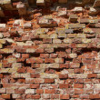 Old brick wall - Foto de Stock