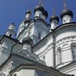 Catedral Ortodoxa — Fotografia Stock  #5054254