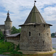 Stock Photo: Pskov Kremlin