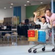 The cheerful shopping — Foto de Stock