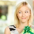 The girl with a gift — Stock Photo #3987075