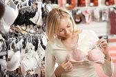 Underwear choice — Stock Photo