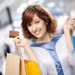 Portrait of shopaholic — Stock Photo