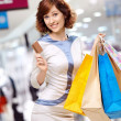 Happiness in shopping — Stock Photo #4016572