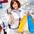 Stock Photo: Happiness in shopping