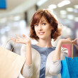Stock Photo: Portrait of shopaholic