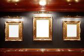 Galerie — Stock fotografie