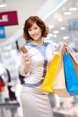 Happiness in shopping — Stock Photo