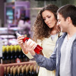 Stock Photo: Young couple in shop