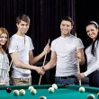 Stock Photo: Beautiful party of billiards