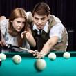 The billiards — Stock Photo