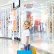 Little shopper — Stock Photo