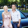 Couple laughing — Stock Photo #4299344