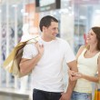 Joy of shopping — Stock Photo