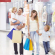 Family Shopping — Stock Photo #4604556