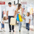 Shopping — Stock Photo #4604558