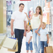 Family in shop — Stock Photo #4689127