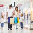 Family on shopping — Stock Photo