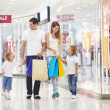 Family on shopping — Foto de stock #4690731